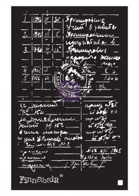 """Finnabair Stencil - Documented - 1 piece, 6""""x9"""""""